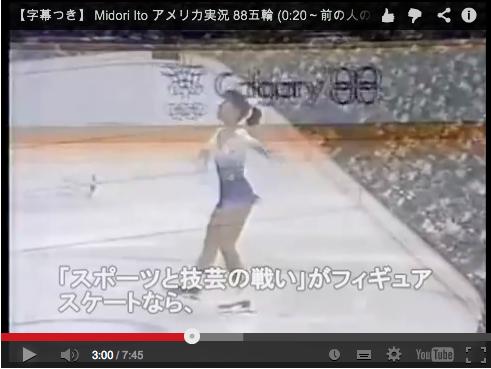 フィギュアで第一の評価点はスピードとパワー:鉄則を忘れた浅田真央大チョンボ!_e0171614_96812.png