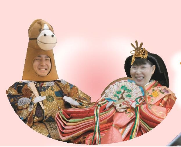 雛祭り弁当_e0101917_17500290.png