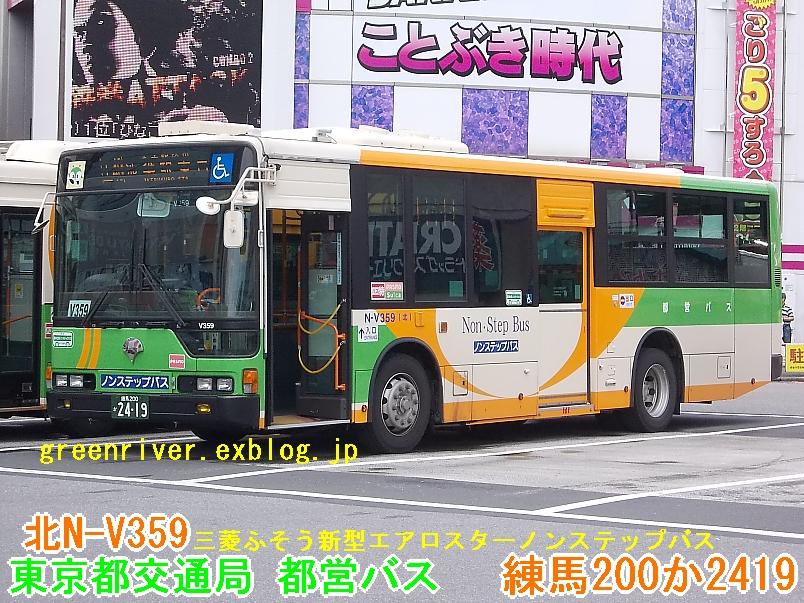 東京都交通局 N-V359_e0004218_20595111.jpg