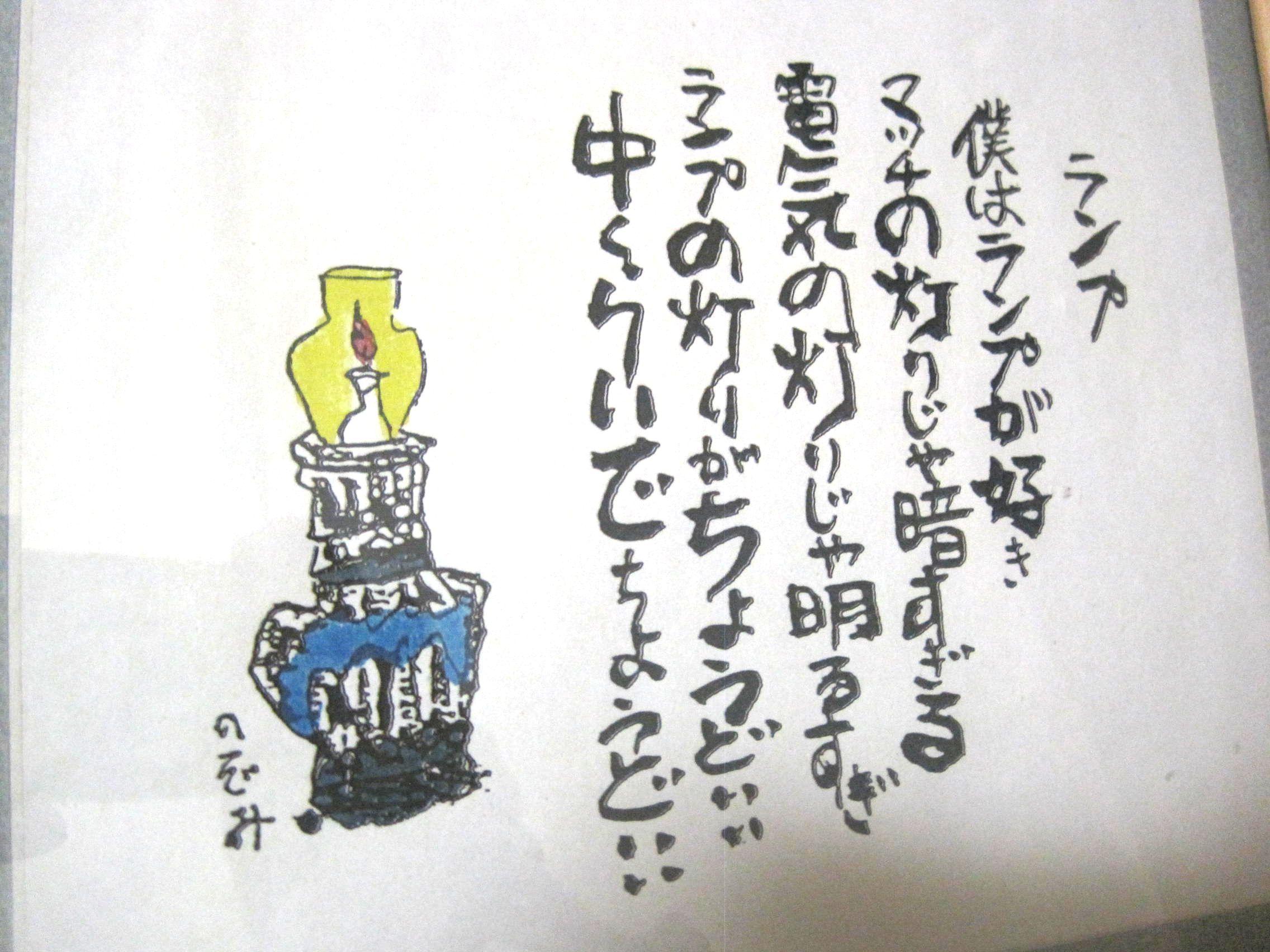 b0203919_0215374.jpg