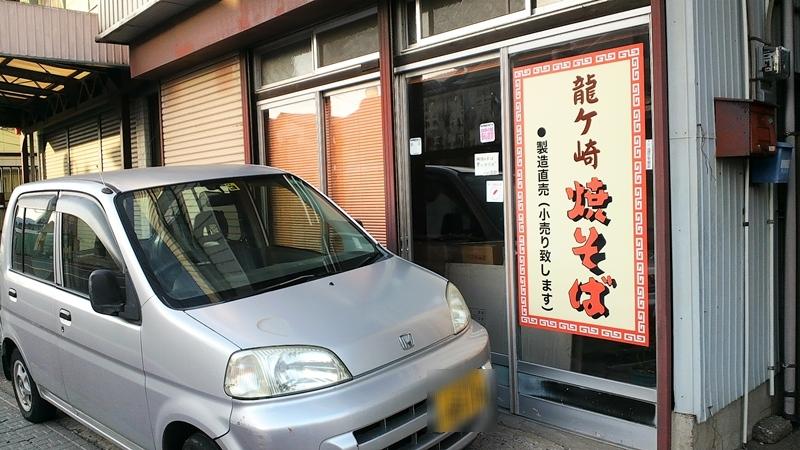 高橋肉店[豚トロコロッケ/米粉クリームコロッケ]_a0243720_23311456.jpg