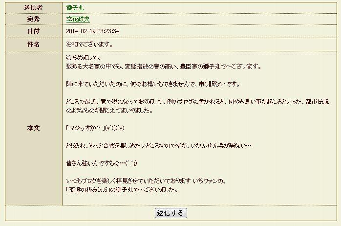 b0300920_13391112.jpg
