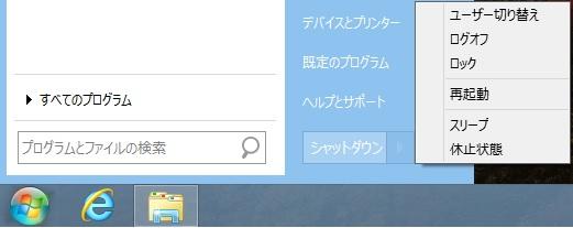 f0310221_10401327.jpg