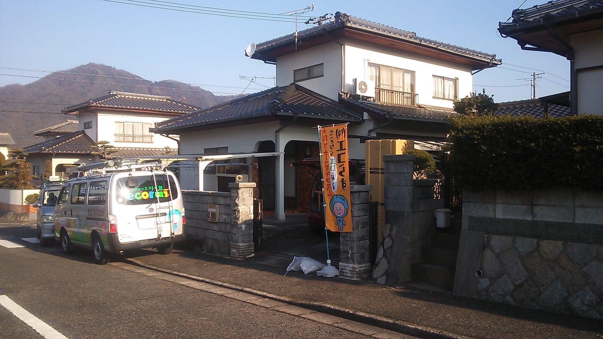 F様邸(口田南)オール電化工事_d0125228_22104329.jpg