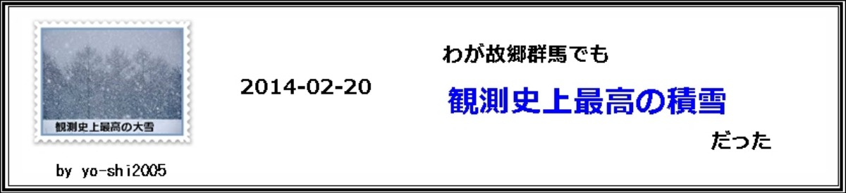 e0033229_2050580.jpg