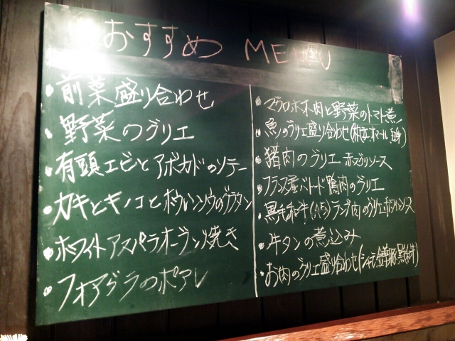 グリエ ジョー(Griller Joe)(金沢市片町)_b0322744_01012851.jpg