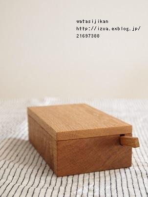 木製のバターケースを買う_e0214646_21225577.jpg