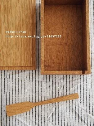木製のバターケースを買う_e0214646_21254040.jpg