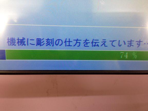 b0296148_16571030.jpg