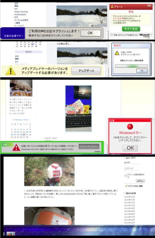 c0063348_21415029.jpg