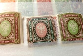 ロシア帝国切手(1721年から1917年)_b0087556_22161878.jpg