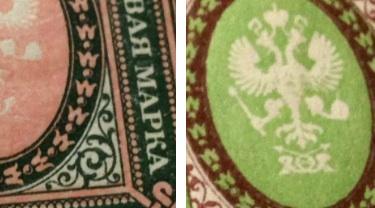ロシア帝国切手(1721年から1917年)_b0087556_22163569.jpg