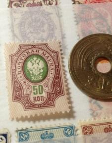 ロシア帝国切手(1721年から1917年)_b0087556_2216888.jpg