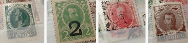 ロシア帝国切手(1721年から1917年)_b0087556_2217133.jpg