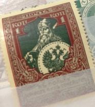 ロシア帝国切手(1721年から1917年)_b0087556_2217147.jpg