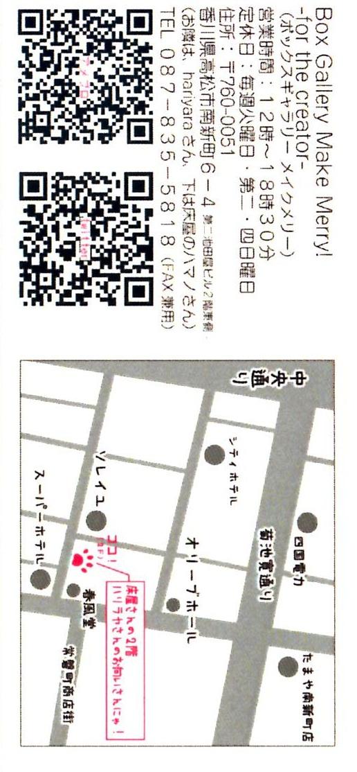b0242956_221020.jpg