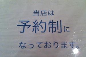 d0177560_20151953.jpg