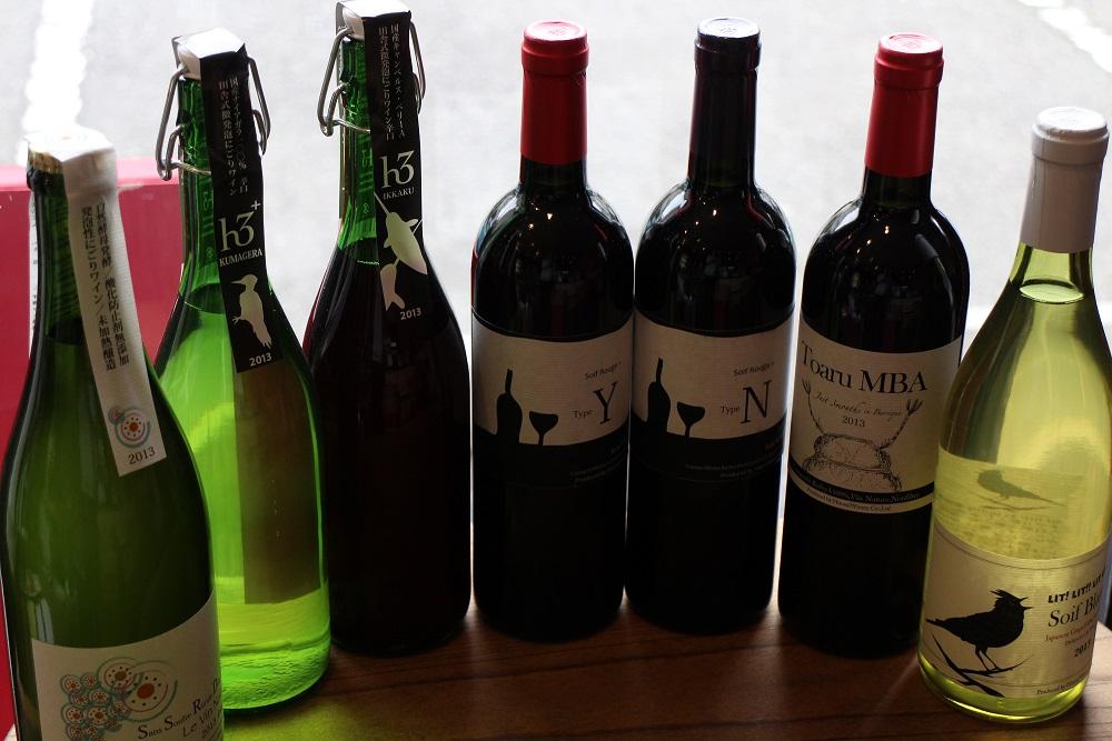 ヒトミワイナリーから新入荷ワインが届きました♫_b0016474_15164036.jpg