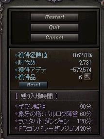 b0083880_1412142.jpg