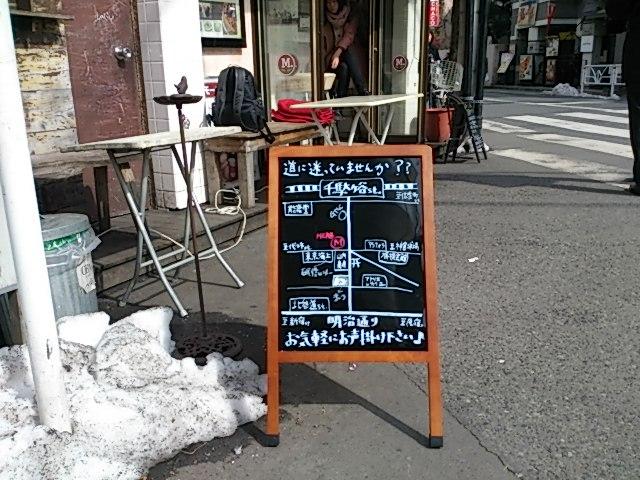 『看板、道に迷ってませんか』_a0075684_058774.jpg