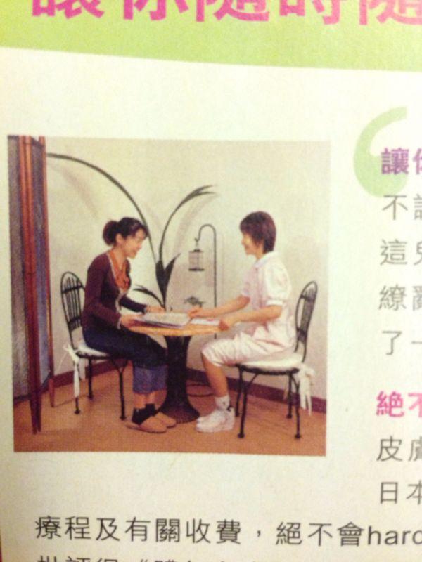 懐かしい雑誌_a0145984_22374621.jpg