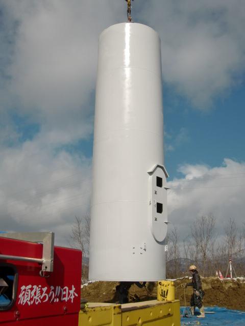 福島再生可能エネルギー研究所・ 風力発電設備設置工事その1_d0172802_1184819.jpg