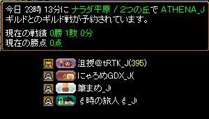 d0081603_2445974.jpg