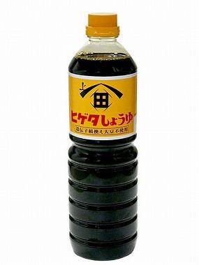銚子の醤油の歴史(江戸の食文化19)_c0187004_9442855.jpg