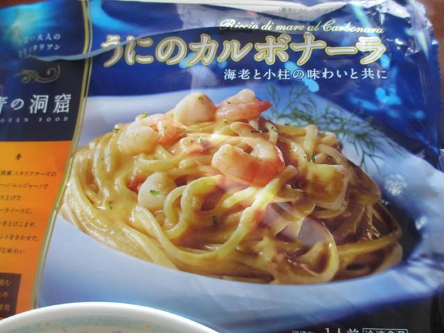 さばの味噌煮のおにぎり@LAWSON_c0212604_0401274.jpg