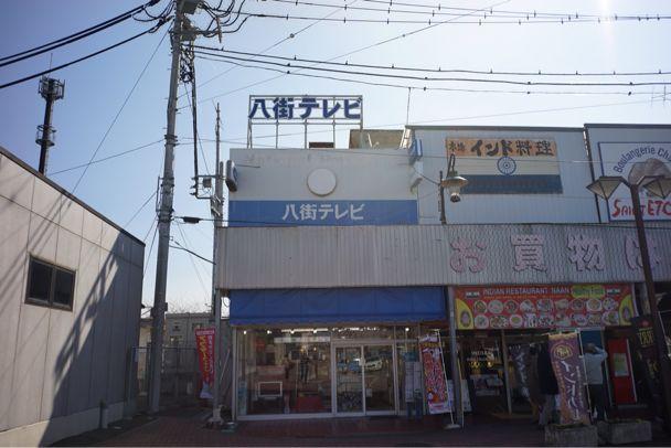 やちまた駅前ショッピングモール_d0147406_11544096.jpg