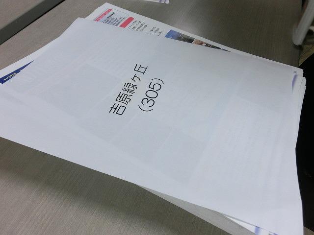 彼岸花の市民里親事業を紹介 「滝川通信」第1号が完成!_f0141310_813418.jpg