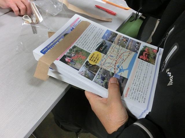 彼岸花の市民里親事業を紹介 「滝川通信」第1号が完成!_f0141310_81854.jpg