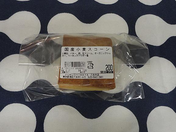 ナチュラルフードマーケットの福島屋_e0230011_18171535.jpg
