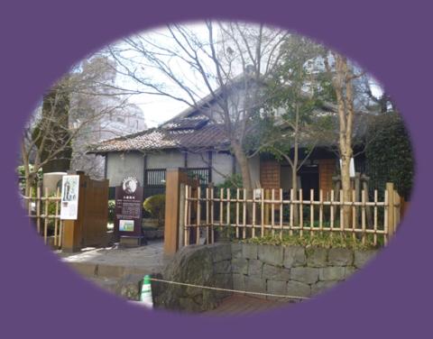 小楠旧居跡(水道町の家)と蓮政寺公園♪_b0228113_15010075.png