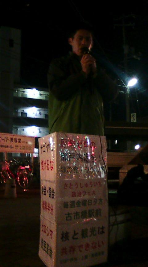 【「島根に負けるな!エネルギー革命。」「ナゴヤに負けるな庶民革命」「嘆いていては変わらない」】_e0094315_2071783.jpg