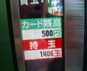 b0020017_14572756.jpg
