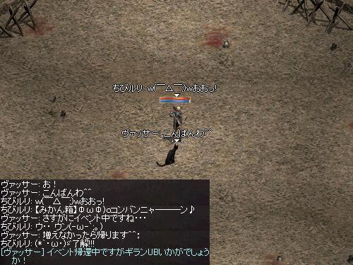 b0056117_2312140.jpg