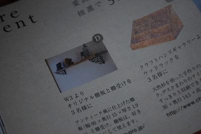 f0244319_951483.jpg