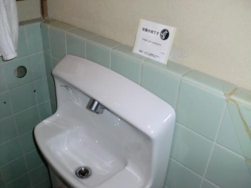 廿日市市 T様邸・トイレ手洗い工事_d0125228_0115338.jpg