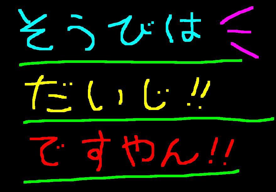 f0056935_19451079.jpg