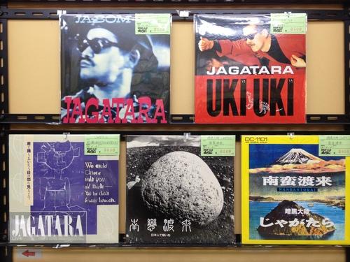 レコード、CD、DVD買取・販売 サウンドパック本店・堺筋店・アナログ店 Blog (FROM 大阪)