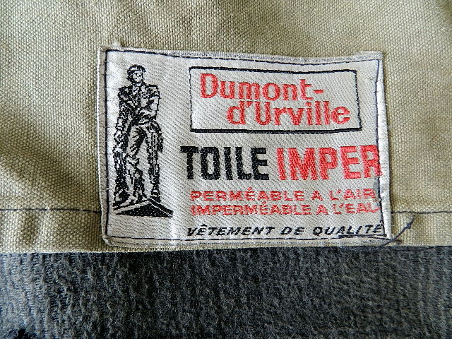 French vintage hunting jacket_f0226051_1311245.jpg