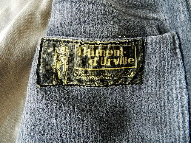 French vintage hunting jacket_f0226051_138585.jpg