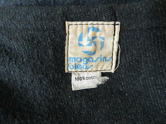 French vintage hunting jacket_f0226051_1391956.jpg
