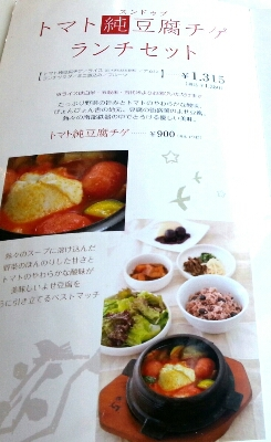 ぴょんぴょん舎 GINZA UNAでご機嫌な盛岡冷麺と焼肉ランチ_a0187658_10503699.jpg