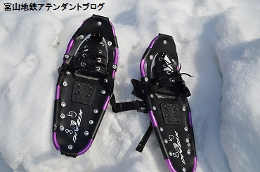 筋肉痛になるほど、楽しい冬の遊び_a0243562_1532298.jpg
