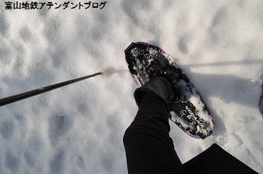 筋肉痛になるほど、楽しい冬の遊び_a0243562_1536697.jpg