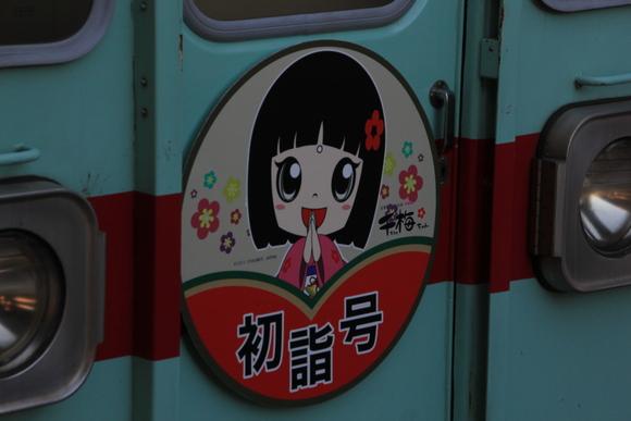 西日本鉄道 6000形_d0202264_5542251.jpg