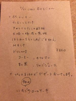 d0238878_6595858.jpg