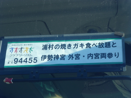 b0011584_820212.jpg